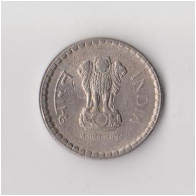 INDIJA 5 RUPEE 2000 KM # 154 VF 2