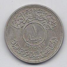 IRAKAS 1 DINAR 1972 KM # 137 XF Centrinis bankas