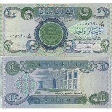 IRAKAS 1 DINAR 1980 P # 69a VF