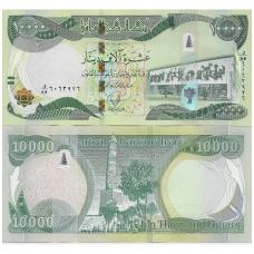 IRAKAS 10 000 DINARS 2013 P # 101 UNC