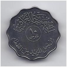 IRAKAS 10 FILS 1975 KM # 142 UNC