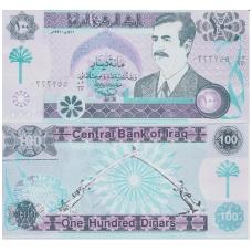 IRAKAS 100 DINARS 1991 P # 76 AU