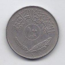 IRAKAS 100 FILS 1970 KM # 129 VF