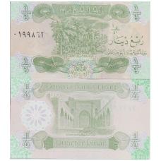 IRAKAS 1/4 DINAR 1993 P # 77 AU