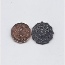 IRAKAS 1959 - 1975 m. 2 monetų rinkinys