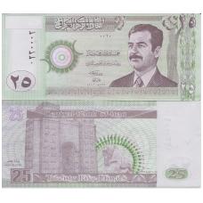 IRAKAS 25 DINARS 2001 P # 86 UNC