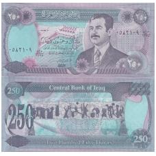 IRAKAS 250 DINARS 1995 P # 85 AU
