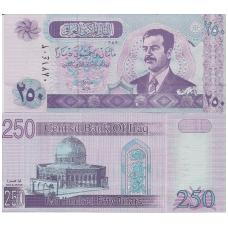 IRAKAS 250 DINARS 2002 P # 88 AU