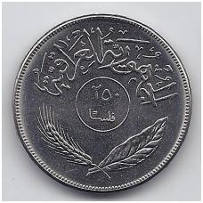 IRAKAS 250 FILS 1970 KM # 130 UNC FAO