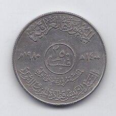 IRAKAS 250 FILS 1980 KM # 146 VF  Sadamas Huseinas