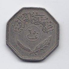 IRAKAS 250 FILS 1980 KM # 147 VF