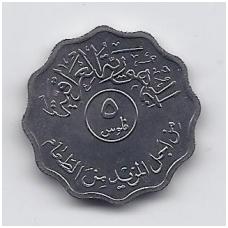 IRAKAS 5 FILS 1975 KM # 141 UNC