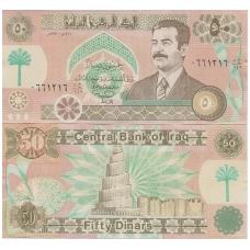 IRAKAS 50 DINARS 1991 P # 75 AU
