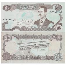 IRAKAS 50 DINARS 1994 P # 83 AU