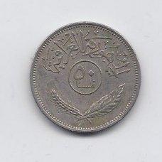IRAKAS 50 FILS 1969 KM # 128 VF