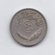 IRAKAS 50 FILS 1970 KM # 128 VF