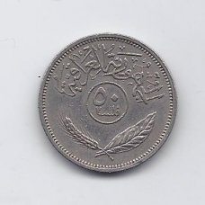 IRAKAS 50 FILS 1972 KM # 128 VF
