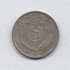 IRAKAS 50 FILS 1975 KM # 128 VF