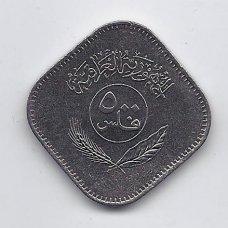 IRAKAS 500 FILS 1982 KM # 165 AU