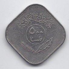 IRAKAS 500 FILS 1982 KM # 165a VF ( FILSAN )