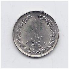 IRANAS 1 RIAL 1979 KM # 1232 AU