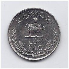 IRANAS 10 RIALS 1969 KM # 1182 UNC FAO