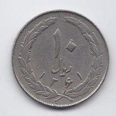 IRANAS 10 RIALS 1982 KM # 1235 VF
