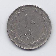 IRANAS 10 RIALS 1986 KM # 1235 VF
