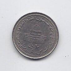 IRANAS 10 RIALS 1989 KM # 1253.2 XF/AU JERUZALĖS DIENA