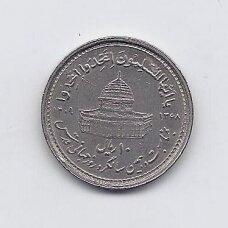 IRANAS 10 RIALS 1989 KM # 1253.1 XF JERUZALĖS DIENA