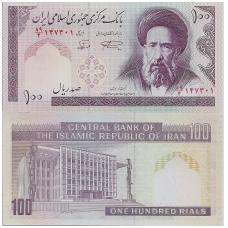 IRANAS 100 RIALS 1985 (ND) P # 140f UNC