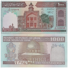 IRANAS 1000 RIALS 1982-2002 ND P # 138j UNC