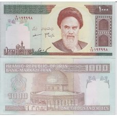 IRANAS 1000 RIALS 1992 ( ND ) P # 143e AU