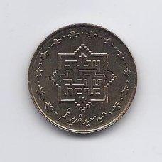 IRANAS 1000 RIALS 2010 KM # 1274 UNC