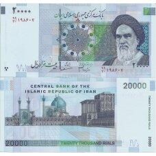 IRANAS 20 000 RIALS ND (2010) P # 148c UNC