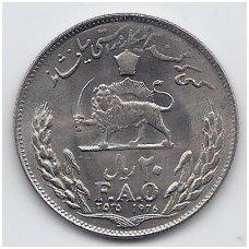 IRANAS 20 RIALS 1976 KM # 1211 UNC FAO