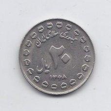 IRANAS 20 RIALS 1989 KM # 1254 VF