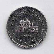 IRANAS 2000 RIALS 2010 KM # 1276 UNC