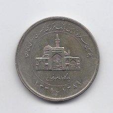 IRANAS 2000 RIALS 2010 KM # 1276 XF