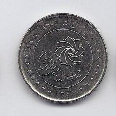 IRANAS 2000 RIALS 2012 KM # 1288 UNC
