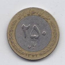 IRANAS 250 RIALS 1993 KM # 1262 VF