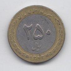 IRANAS 250 RIALS 1994 KM # 1262 VF