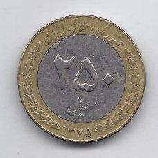 IRANAS 250 RIALS 1996 KM # 1262 VF