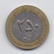 IRANAS 250 RIALS 1997 KM # 1262 VF