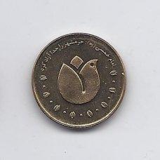 IRANAS 500 RIALS 2011 KM # 1285 UNC