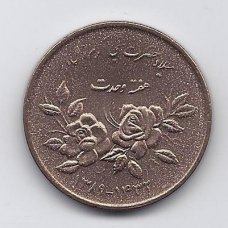 IRANAS 5000 RIALS 2010 KM # 1280 AU