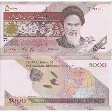 IRANAS 5000 RIALS ND (2009) P # 150 UNC Palydovas