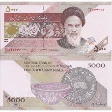 IRANAS 5000 RIALS ND (2018) P # 152c UNC
