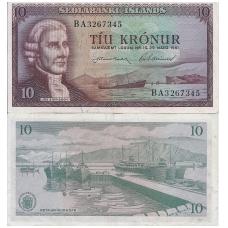 ISLANDIJA 10 KRONUR 1961 P # 42 VF