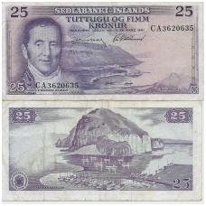 ISLANDIJA 25 KRONUR 1961 P # 43 VF